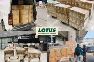 Shipment - Bangkok to Chicago via DOH,NRT
