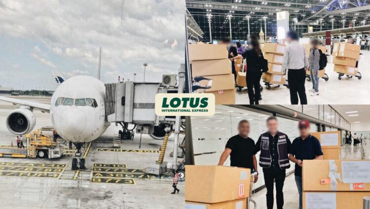ตัวอย่างบริการขนส่งเร่งด่วนพร้อมผู้โดยสารทางเครื่องบินโดย Lotus Hand-Carry Service