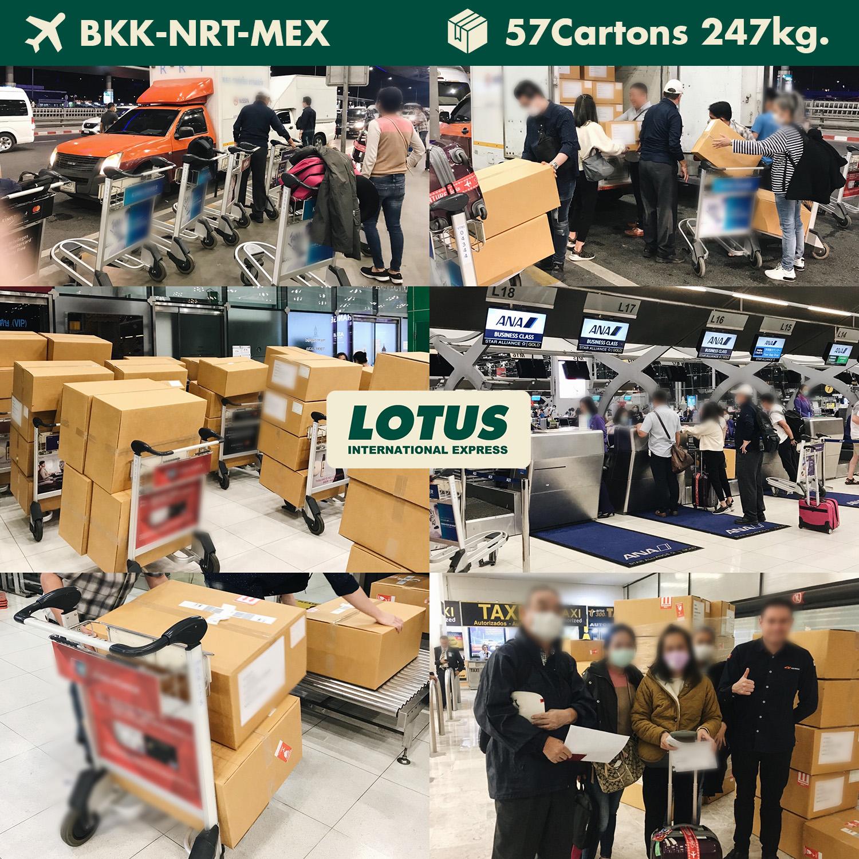 Lotus HandCarry -ตัวอย่างงานบริการแฮนด์แครี่ของโลตัสขนส่งเร่งด่วนทางเครื่องบินจากกรุงเทพปลายทางเม็กซิโก